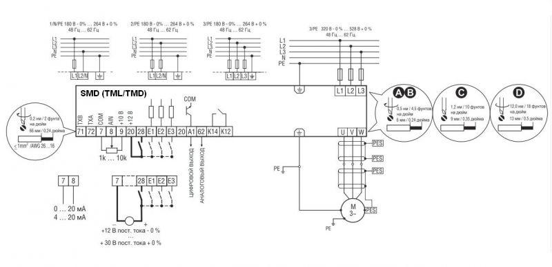схема подключения Lenze SMD